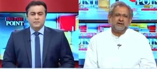 To The Point (Shahbaz Sharif Breaks His Silence) - 2nd August 2021