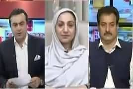 To The Point (Shahbaz Sharif's Family Summoned By NAB) – 13th April 2019