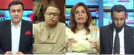 To The Point (Shahbaz Sharif Vs Maryam Nawaz) - 1st September 2021