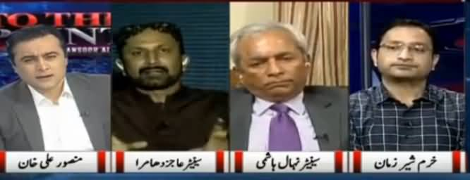 To The Point (Sharjeel Memon Ki Wapsi) - 19th March 2017