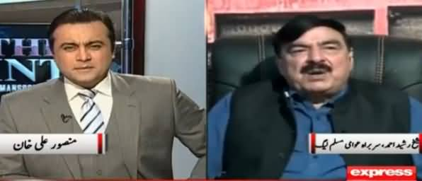 To The Point (Sheikh Rasheed Ahmad Exclusive Interview) - 10th December 2016