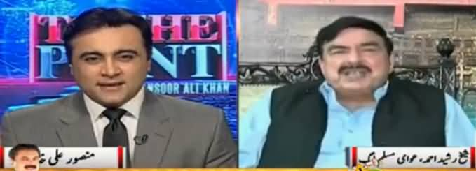 To The Point (Sheikh Rasheed Ahmad Exclusive Interview) - 28th October 2016