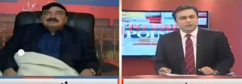 To The Point (Sheikh Rasheed Ahmad Exclusive Interview) - 4th February 2018