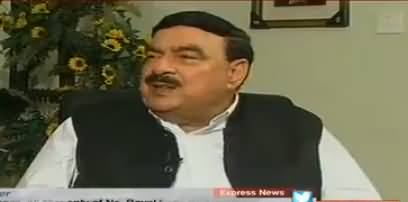 To The Point (Sheikh Rasheed Exclusive Interview) - 18th August 2017