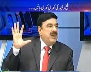 To The Point (Sheikh Rasheed Exclusive Interview) – 18th March 2014