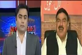To The Point (Sheikh Rasheed Exclusive Interview) – 22nd September 2017