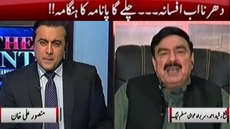 To The Point (Sheikh Rasheed Exclusive Interview) - 4th November 2016