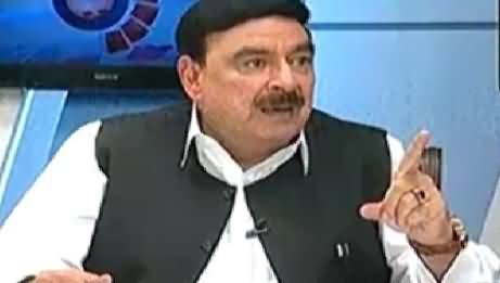 To The Point (Sheikh Rasheed Special Interview) - 13th May 2014