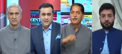 To The Point (Should Shahbaz Sharif Apologise) - 15th September 2020