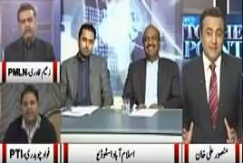 To The Point (Siasi Tehreekein) – 22nd December 2017