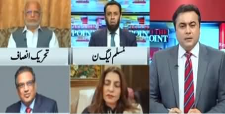 To The Point (Sindh Assembly Mein Phir Hungama Arai) - 29th June 2021