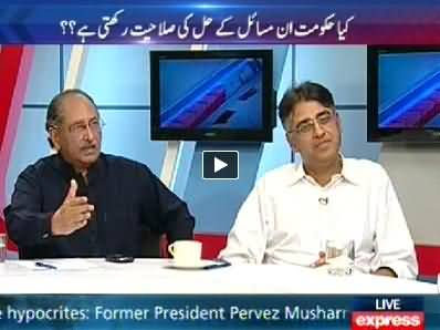 To The Point (Sit-ins, Jalsas & Protests in Whole Country) – 30th September 2014