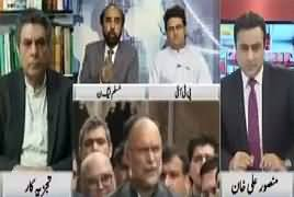 To The Point (Social Media Ki Taqat) – 29th June 2018