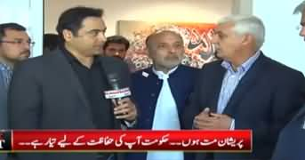 To The Point (Special Show From Lahore Corona Center) - 24th March 2020