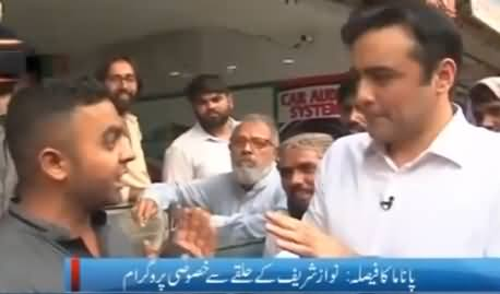 To The Point (Special Show From Lahore, Nawaz Sharif Awam Ki Adalat Mein) - 23 April 2017