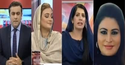 To The Point (Tabdeeli Ka Zalzala) - 25th September 2019