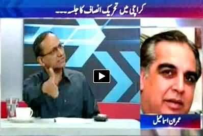To The Point (Tehreek e Insaf Ka Karachi Mein Jalsa) – 21st September 2014
