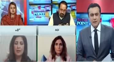 To The Point (Uzair Baloch Ka PPP Se Kia Tauluq) - 6th July 2020