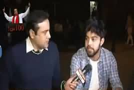 To The Point (Views of LUMS Students About PTI Govt) – 2nd December 2018