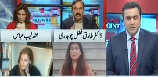 To The Point (Wazir e Azam Ka Opposition Per Tanz) - 2nd February 2021