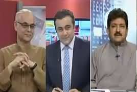 To The Point (What Is Going To Happen After Eid) – 15th June 2018