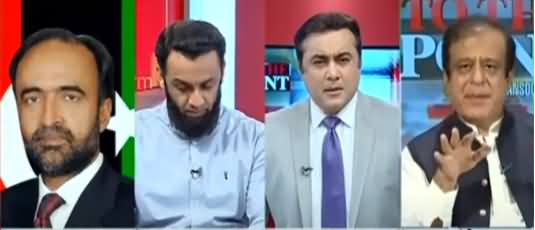 To The Point (What Is The Reason of PMLN's Defeat in AJK) - 27th July 2021