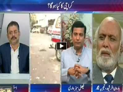 To The Point (What is The Solution of Problems in Karachi) - 4th October 2014