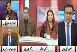 To The Point (What New Political Parties Has For Public) – 21st January 2018