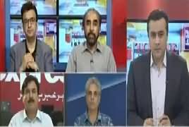 To The Point (Who Will Be CM Punjab) – 12th August 2018