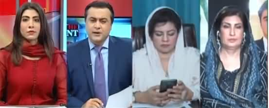 To The Point (Why Hamza & Shahbaz Missing From Maryam's Meeting?) - 15th September 2021