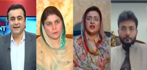 To The Point (Why Maryam Nawaz Changed Her Stance) - 26th April 2021