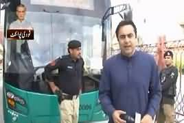 To The Point (Why Peshawar Metro Not Being Completed?) – 12th April 2019