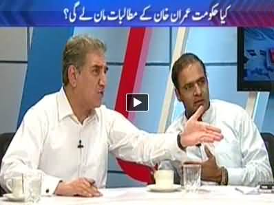 To The Point (Will Govt Accept Imran Khan's Demands?) – 30th June 2014