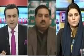 To The Point (Will NAB Law Be Amended?) – 9th December 2018