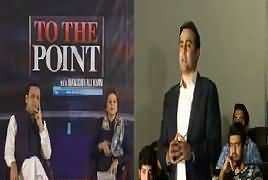 To The Point (Will PM Imran Khan Fulfill His Promises) – 27th October 2018