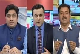 To The Point With Mansoor Ali Khan (Discussion on Current Issues) – 10th August 2019