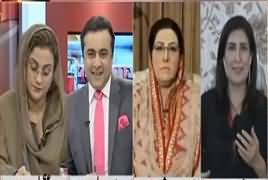 To The Point With Mansoor Ali Khan (Govt Vs Opposition) - 24 May 2019