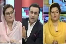 To The Point With Mansoor Ali Khan (Kis Kis Ko Latkayein Ge) – 14th June 2019