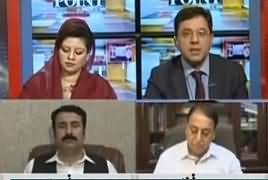 To The Point With Mansoor Ali Khan (Maryam Nawaz Press Conference) - 6th July 2019