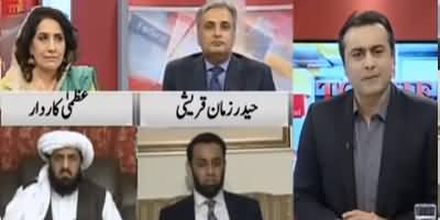To The Point With Mansoor Ali Khan (Tabdeeli Aane Wali Hai) - 2nd October 2019