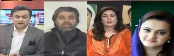 To The Point (Yeh Kaisa Ahtasab Hai) – 23rd February 2019