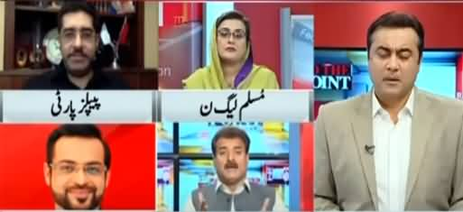 To The Point (Yousaf Raza Gillani In Trouble) - 2nd March 2021