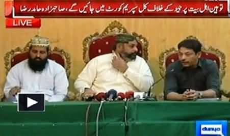 To Watch Geo is Haram, Fatwa By Sunni Ittehad Council - Complete Press Conference