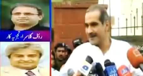 Today Imran Khan's Claims Proved Right - Rauf Klasra Views on NA-125 Judgement