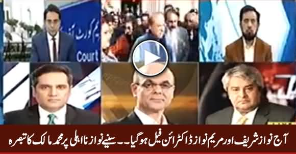 Today Nawaz Sharif & Maryam Nawaz Doctrine Failed - Listen Muhammad Malick Analysis