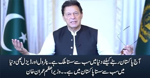 Today Pakistan Is The Cheapest Country in The World To Live, Petrol & Diesel Are Also the Cheapest in Pakistan. PM Imran Khan