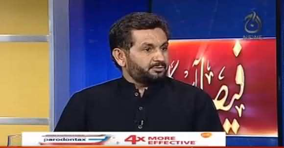 Today There Is None To Raise Voice In Favour Of India In Kashmir But Against India Everyone Is Unite In Kashmir - Saleem Safi Telling Situation Of Kashmir
