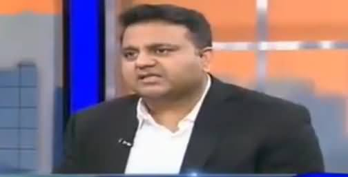 Tonight with Moeed Pirzada (Opposition Vs Govt) - 5th May 2017