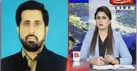 Tonight With Fareeha (100 Days Agenda of PTI Govt) – 30th August 2018
