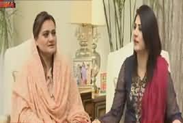 Tonight With Fareeha (1st Day Eid Special) – 26th June 2017